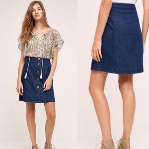 NWOT pilcro corduroy skirt